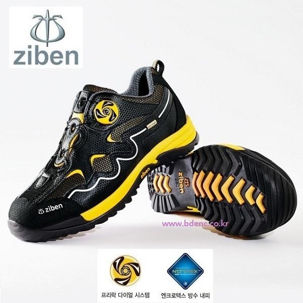 Giày Ziben 142